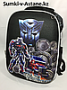 Школьный рюкзак для мальчика в 3-4 класс.Высота 36 см, ширина 27 см, глубина 17 см.