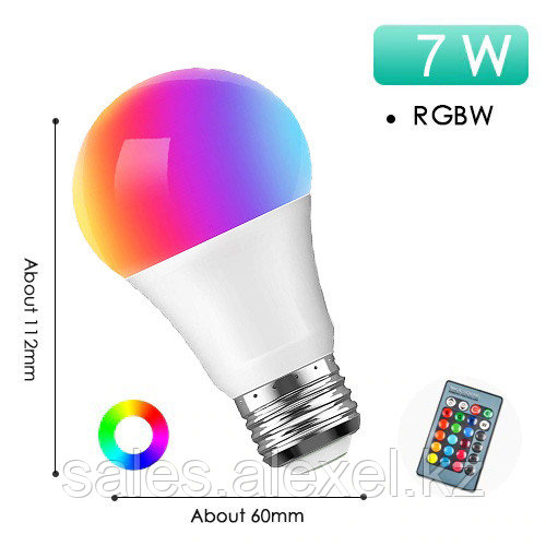 лампа RGBW 7W с пультом