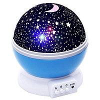 Ночник с вращающейся цветной проекцией звездного неба STAR MASTER (Синий)