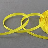 Лента репсовая, 6 мм, 23 ± 1 м, цвет жёлтый №15