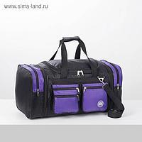 Сумка спортивная, отдел на молнии, с увеличением, 5 наружных карманов, длинный ремень, цвет чёрный/фиолетовый