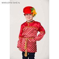 Карнавальный костюм «Кузя», сорочка в горох, головной убор, р. 32, рост 122 см
