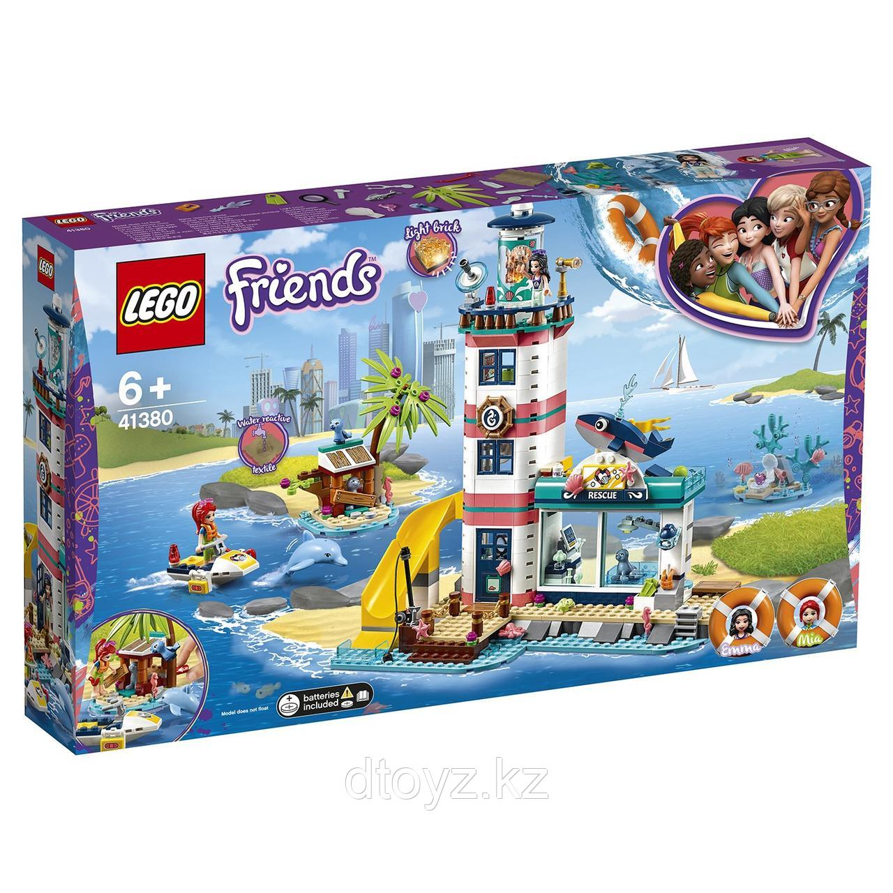 Lego Friends 41380 Спасательный центр на маяке