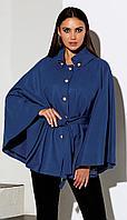 Пальто Lissana-3921, лазурный, 48