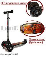 Детский самокат трехколесный с LED подсветкой колес Человек Паук (Spider man)