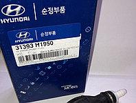 Насос подкачки топлива ручной Hyundai
