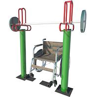 Тренажер для людей с ограниченными возможностями, металл