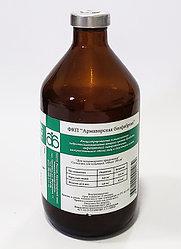 Вакцина п/в БРОДЗОТА, инф.энтеротоксемии,злокачественного отека овец и дизентирии ягнят,100мл, 20доз