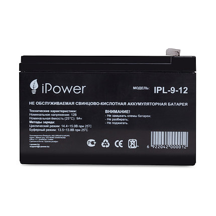 Аккумулятор 12В 9Ач IPower, фото 2
