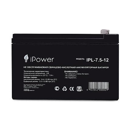 Аккумулятор 12В 7.5 Ач IPower, фото 2