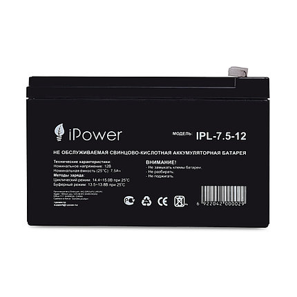 Аккумуляторная батарея 12В 7.5 Ач IPower (95*151*65), фото 2