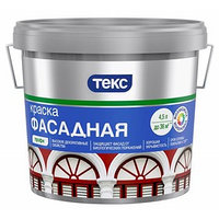 Краска Фасадная ПРОФИ D ТЕКС 4,5л