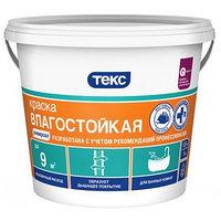 Краска Влагостойкая УНИВЕРСАЛ ТЕКС 3кг (комплект из 2 шт.)