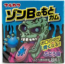 Жев.резинка Marukawa Зомби со вкусом Винограда 11,1 гр (Синий) Япония