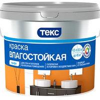 Краска Влагостойкая ПРОФИ A супербелая ТЕКС 1,8л (комплект из 2 шт.)