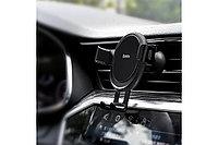 ДЕРЖАТЕЛЬ В АВТОМОБИЛЬ HOCO CA56 METAL ARMOUR AIR OUTLET GRAVITY CAR HOLDER В ВОЗДУХОВОД (ЧЕРНЫЙ), фото 1