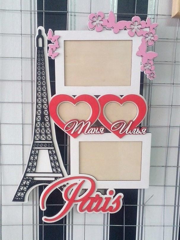 """Фоторамка """"Paris"""" 2 фотографии"""