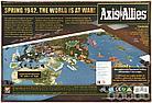 Настольная игра: Axis&Allies: Вторая Мировая. 1942, фото 4
