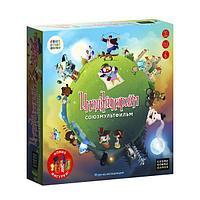 Cosmodrome games Имаджинариум Союзмультфильм 2.0 52061