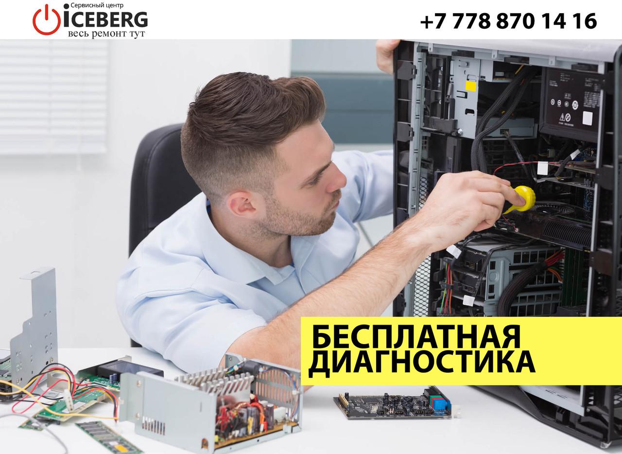 Ремонт компьютеров и моноблоков