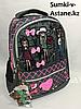 Школьный рюкзак для девочек в 3-4-й класс.Высота 38 см, ширина 29 см, глубина 16 см.