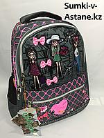Школьный рюкзак для девочек в 3-4-й класс.Высота 38 см, ширина 29 см, глубина 16 см., фото 1