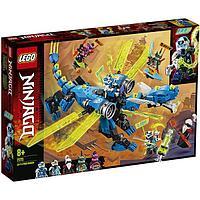 LEGO Ниндзяго Кибердракон Джея 71711