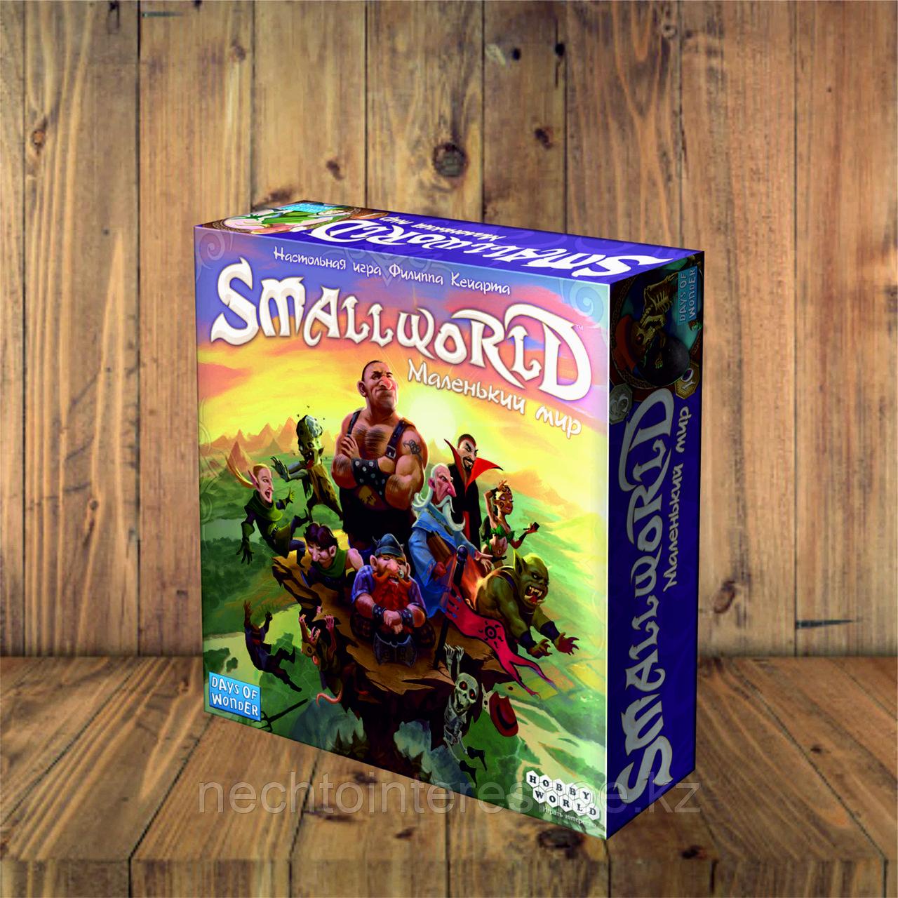 SmallWorld (Маленький Мир)