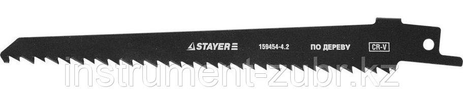 "Полотно STAYER ""PROFI"" S644D для сабел эл. ножовки,быстр,чистый,прям и фигур рез по дереву,фанере,ДСП,пластику, фото 2"