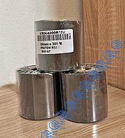 Красящая лента (риббон) Resin 64мм*300м, фото 1