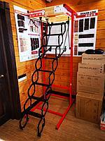 Лестница металлическая 60x110x290 (ножничная) Oman Flex Termo (Польша)