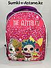 Школьный рюкзак для девочек в 1-й класс.Высота 37 см, ширина 28 см, глубина 15 см.