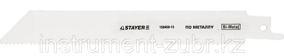 """Полотно STAYER """"PROFI"""" S922EF для сабельной эл. ножовки Bi-Met,тонколистовой,нерж сталь, цвет мет, фото 2"""