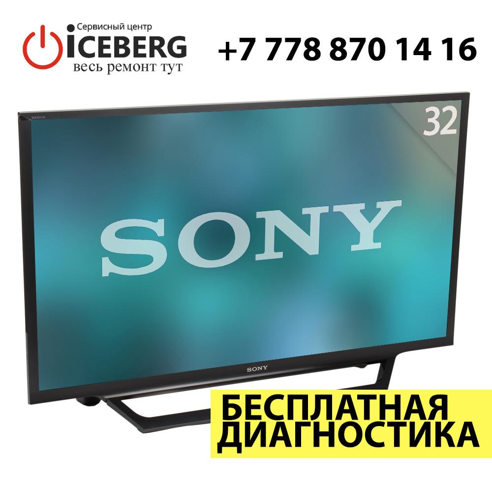 Ремонт телевизоров и мониторов Sony
