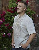 Вышиванка мужская Колос лён бежевый короткий рукав