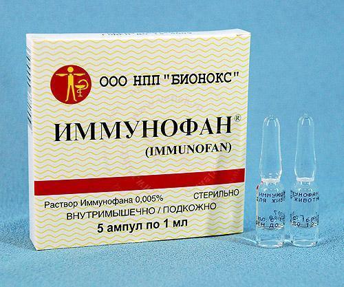 Иммунофан, уп. 5 ампул по 1 мл (доза), фото 2