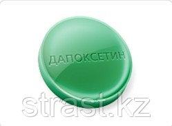 Дапоксетин 90 мг (цена за штуку)