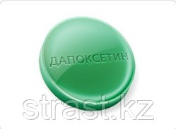 Стимулятор потенции Poxet-90 (дапоксетин, 90 мг, цена за таблетку)
