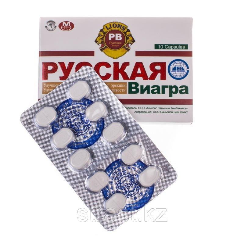 """Стимулятор потенции """"Русская виагра"""" 10 таблеток"""