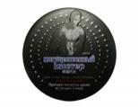 """Стимулятор потенции """"Могущественный Мистер"""", фото 3"""