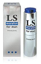 Спрей-пролонгатор для мужчин Lovespray Marafon 18 мл
