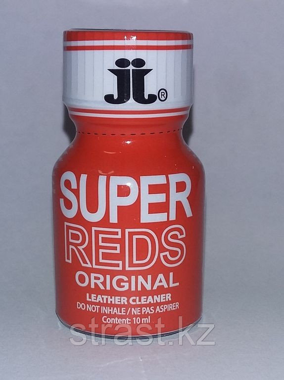 Попперс Super Reds Original, 10 мл. Канада