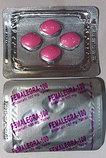 Женская виагра Femalegra (Силденафила цитрат) 100 мг, фото 3