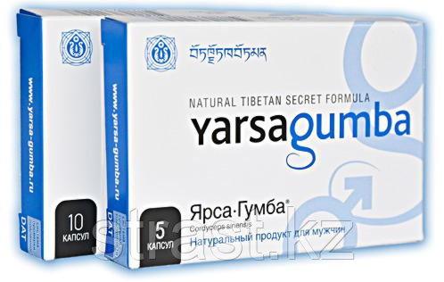 Препарат повышения потенции YarsaGumba (ЯрсаГумба) 5 капсул