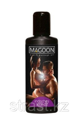 MAGOON Масло массажное Indian Love 50 мл