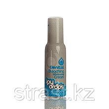 Крем отбеливающий интимные зоны Joy Drops Genital Bleaching Cream, 100 мл