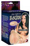 Вагина киберкожа 18 см One night in Bangkok, фото 2