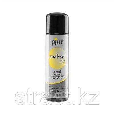 Лубрикант для анального секса Pjur Analyse Me Relaxing Silicone Anal Glide 250 мл.(только доставка)