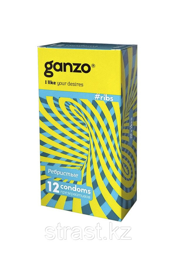 Презервативы ребристые Ganzo Ribs (уп.12 шт, цена за 1 шт)