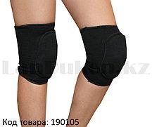Эластичные наколенники защитные для занятий спортом